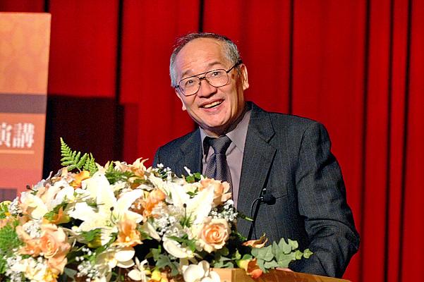 Frank H. Shu